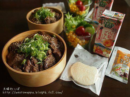 7月15日 焼肉丼弁当と浦和レッズ戦