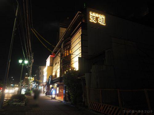 京都ぶらり(焼肉天壇~GYOZA8~カフェノード)