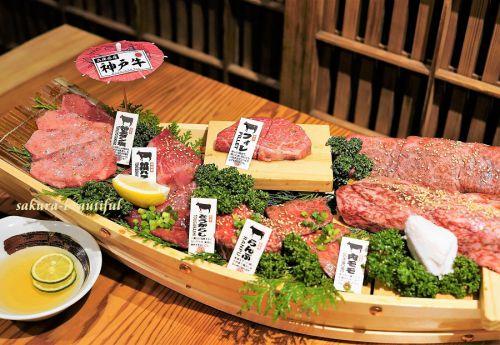 神戸牛を豪華な舟盛りで♪『神戸牛焼肉&生タン料理 舌賛 (ZESSAN)』