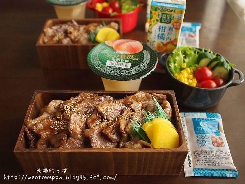 5月9日 焼き肉丼弁当