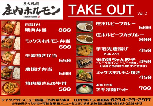 【焼肉屋さんの牛丼人気です!】