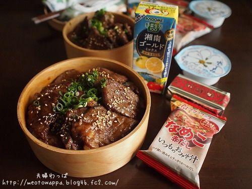 5月23日 焼き肉丼弁当