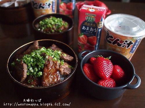 2月13日 焼き肉丼弁当